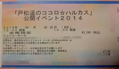 20140601_6.jpg