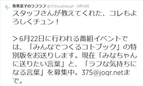 20140624_8.jpg