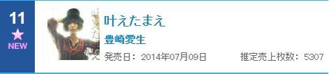 20140716_1.jpg