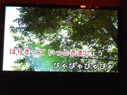20140727a_5.jpg
