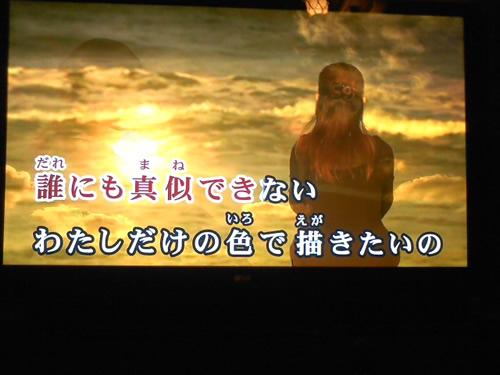 20140727a_7.jpg