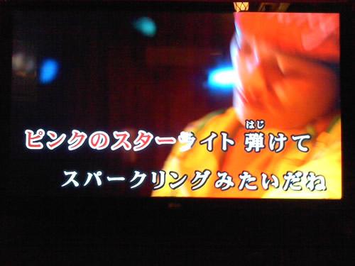 20140727a_8.jpg