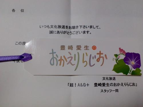 20140814_1.jpg