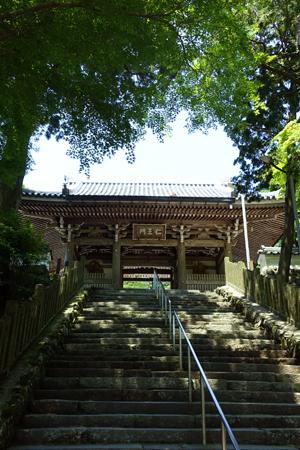 金剛證寺1