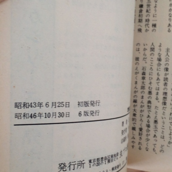 fc2blog_20140916122125a33.jpg