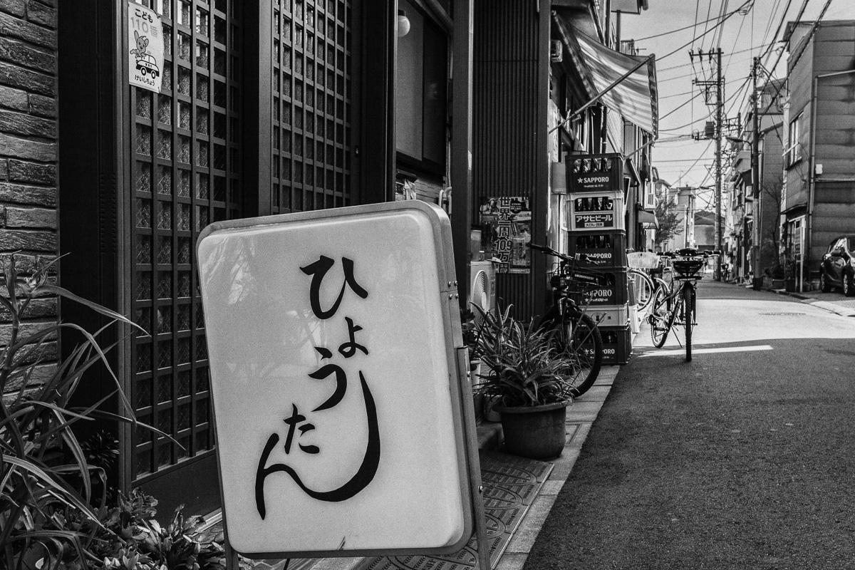 140412京島64
