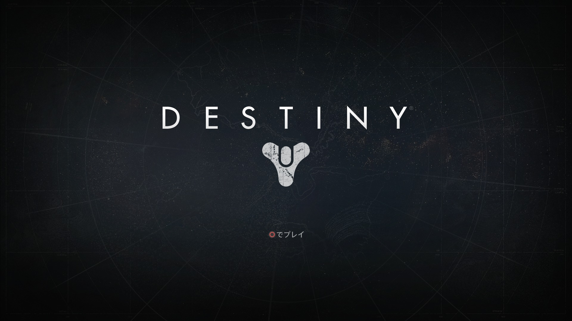 Destiny_20140913161434.jpg