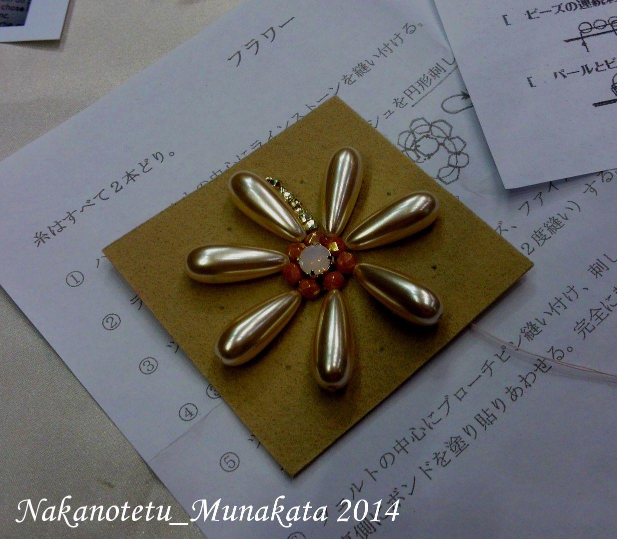 20140219_hmfair02.jpg