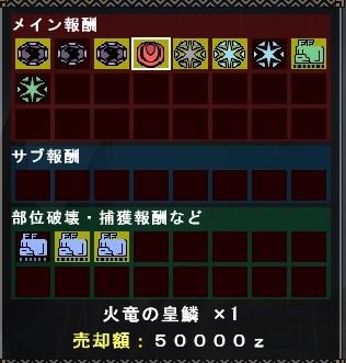 022702.jpg