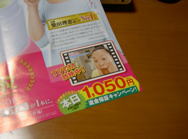 PICT3518.jpg