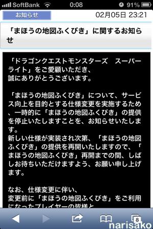 2014-02-06_1.jpg