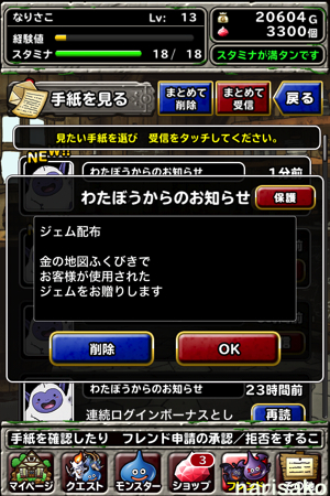 2014-02-06_2.jpg