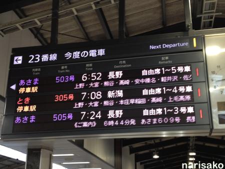 2014-03-08_01.jpg