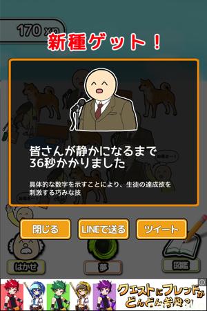 2014-04-11_10.jpg