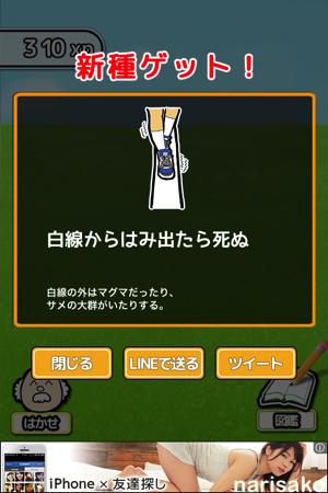 2014-04-11_8.jpg