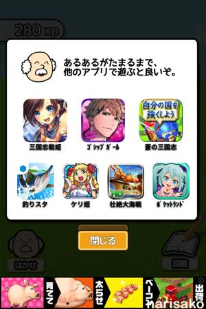 2014-04-11_9.jpg