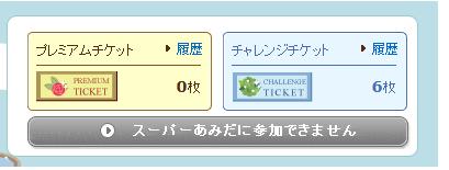 キャプチャ 5 9 miko1