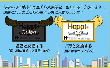 キャプチャ 6 4 hap1