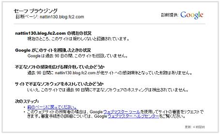 キャプチャ 7 1 google1a