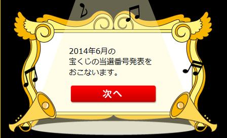 201407061305281fa.png