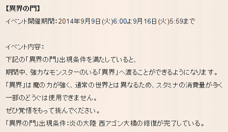 201409081944571c3.png