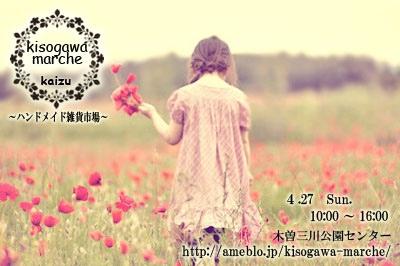 fc2blog_20140320215039066.jpg