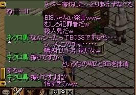 201403181103506d3.jpg