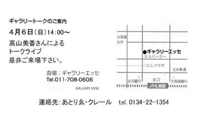 20140307000951f0d.jpg