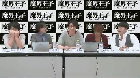 アニメ「魔界王子devils and realist」制作発表