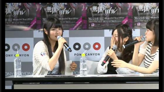 TVアニメ「悪魔のリドル」ラジオ~黒組通信~#10