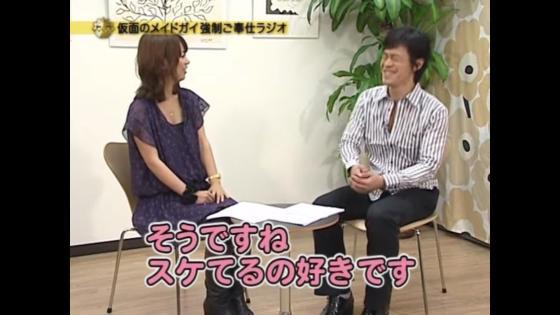 アニメ「仮面のメイドガイ」 強制ご奉仕ラジオ on DVD