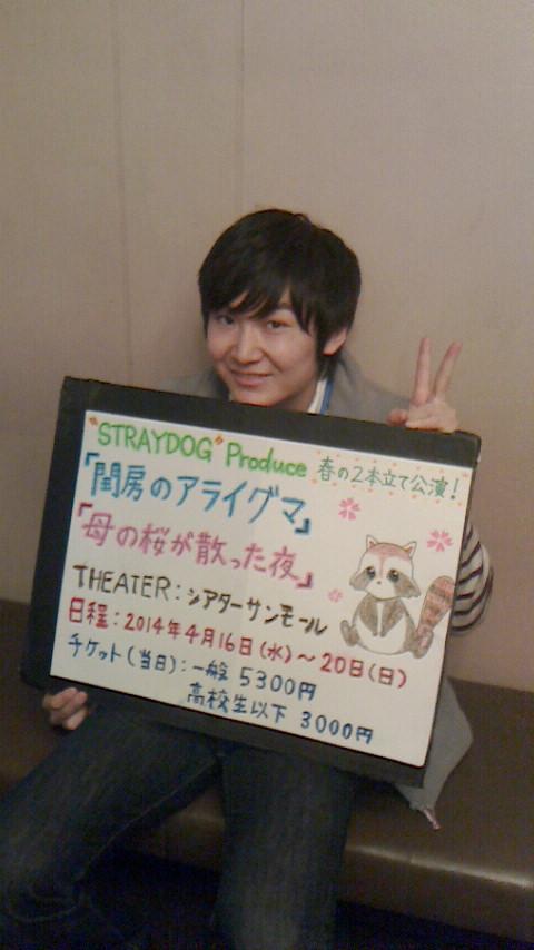 """ON AIR#2723 """"Shusuke Miyatake"""""""
