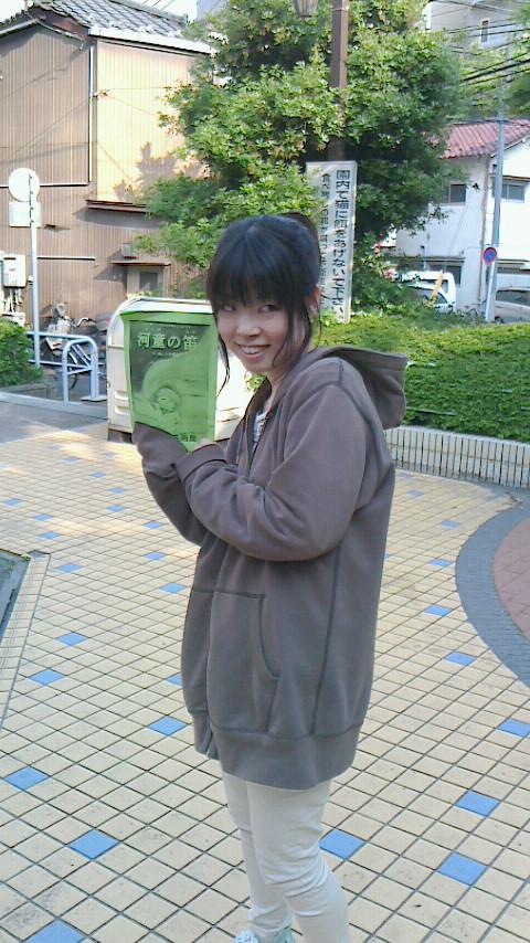 """ON AIR#2725 """"Ayaka Morikawa"""""""