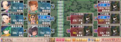 エゾ防衛戦(99ターン)