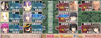 丹波最終戦