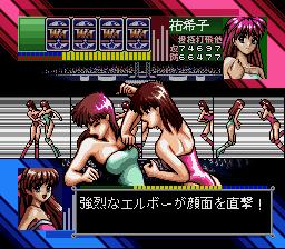 スーパーレッスルエンジェルスゲーム画面その7