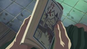 雪野が読んでいた本