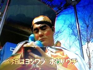 タケちゃんマン