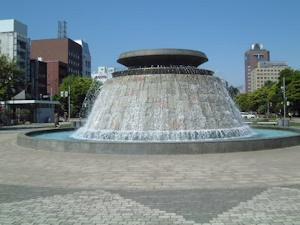 西11丁目噴水