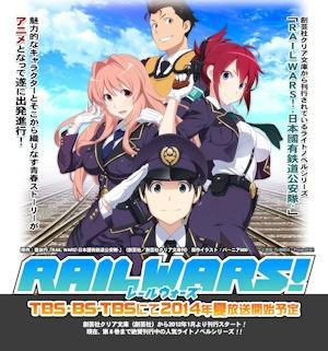 RAILWARS!の主要登場人物