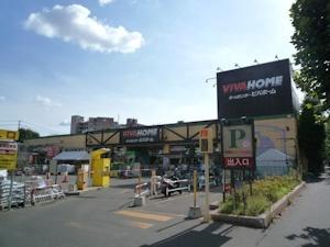 ビバホーム豊平店