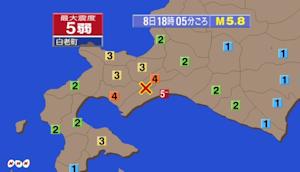 今日の地震