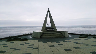 最北端の碑