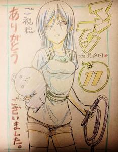原作者の描いた足須さん