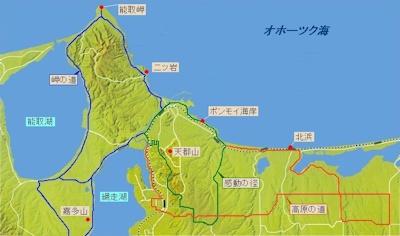 網走湖周辺地図