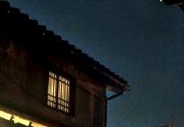 s06永田町宅