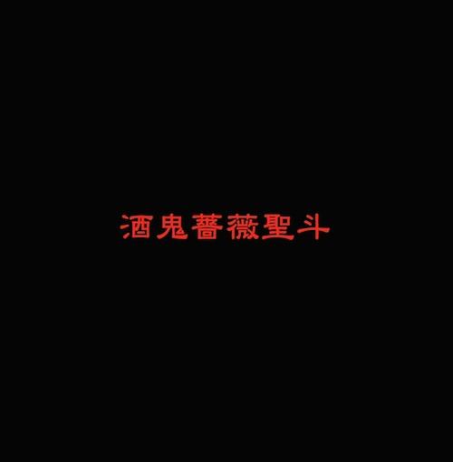 titlefor11n_sakakibara02.jpg