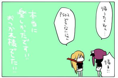 201408176.jpg