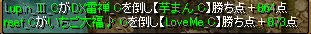 201405050056249ab.png