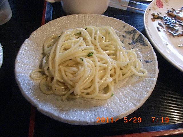 R0013967